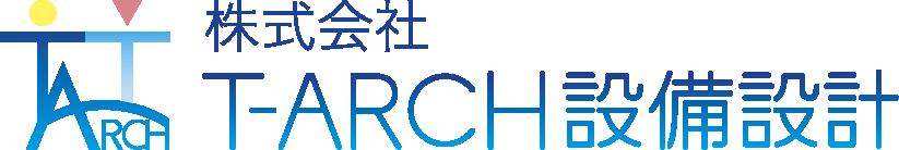 株式会社T-ARCH設備設計